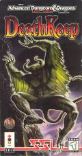 Deathkeep 3DO Front Cover