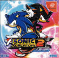 Sonic Adventure 2 (10th Anniversary Birthday Pack) Dreamcast Other Jewel Case - Front