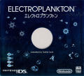 Electroplankton Nintendo DS Front Cover