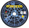 The Fifth Element PlayStation Media