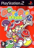 Puyo Pop Fever PlayStation 2 Front Cover