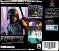 Star Wars: Dark Forces PlayStation Back Cover