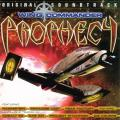Wing Commander: Prophecy (Special Edition) Windows Other Soundtrack Jewel Case - Front
