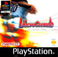 LiberoGrande PlayStation Front Cover