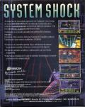 System Shock DOS Back Cover