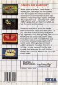 Golden Axe Warrior SEGA Master System Back Cover