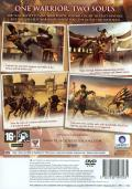 Prince of Persia: The Two Thrones PlayStation 2 Back Cover