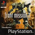 Front Mission 3 PlayStation Front Cover