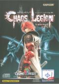 Chaos Legion Windows Front Cover