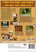 River King: A Wonderful Journey PlayStation 2 Back Cover