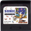 Sonic the Hedgehog Game Gear Media