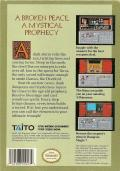 Dungeon Magic: Sword of the Elements NES Back Cover