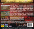 Rome: Total War - Gold Edition Windows Back Cover