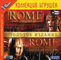 Rome: Total War - Gold Edition Windows Front Cover