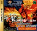 Dungeons & Dragons Collection SEGA Saturn Front Cover