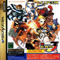 Street Fighter Alpha 3 SEGA Saturn Front Cover