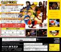 Street Fighter Alpha 3 SEGA Saturn Back Cover