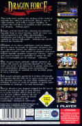 Dragon Force SEGA Saturn Back Cover