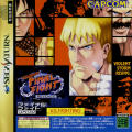 Final Fight Revenge SEGA Saturn Front Cover