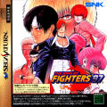 The King of Fighters '97 SEGA Saturn Front Cover