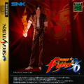 The King of Fighters '96 SEGA Saturn Front Cover