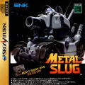 Metal Slug: Super Vehicle - 001 SEGA Saturn Front Cover