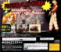 Metal Slug: Super Vehicle - 001 SEGA Saturn Back Cover