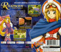 Rhapsody: A Musical Adventure PlayStation Back Cover