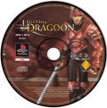 The Legend of Dragoon PlayStation Media Disc 1