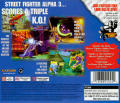 Street Fighter Alpha 3 PlayStation Back Cover