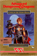 Curse of the Azure Bonds Amiga Front Cover