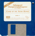 Curse of the Azure Bonds Amiga Media Disk 2