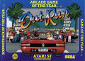 OutRun Atari ST Front Cover