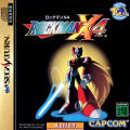 Mega Man X4 SEGA Saturn Front Cover