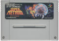 Super Metroid SNES Media