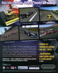 IndyCar Series Windows Back Cover