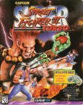 Super Street Fighter II Turbo DOS Front Cover