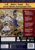 Emperor: Rise of the Middle Kingdom Windows Back Cover