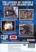 Death by Degrees PlayStation 2 Back Cover