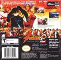The King of Fighters EX2: Howling Blood Game Boy Advance Back Cover
