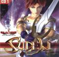 Sudeki Windows Front Cover CD 1