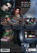 SoulCalibur III PlayStation 2 Back Cover