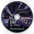 SoulCalibur III PlayStation 2 Media Included Demo Disc
