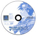 Thousand Arms PlayStation Media Disc 1/2
