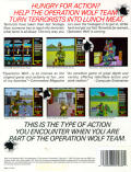 Operation Wolf Commodore 64 Back Cover