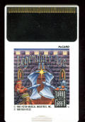Legendary Axe II TurboGrafx-16 Media