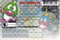 Bust-A-Move N-Gage Back Cover