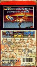 Final Fight SNES Back Cover