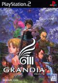 Grandia III PlayStation 2 Inside Cover Reversible Front