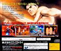 Fatal Fury 3: Road to the Final Victory SEGA Saturn Back Cover